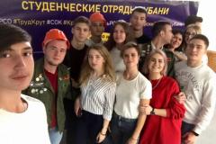 2018.12.06_Закрытие трудового семестра РСО-5