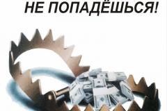 2018.12.10_Конкурс газет по Антикоррупции-4
