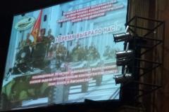 2019.02.02_Концерт_Афганск.песни