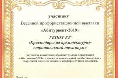 2019.02.08_Vystavka-7