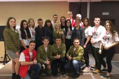 2019.02.10_Волонтёрский форум-6