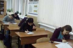 Выполнение тестирования