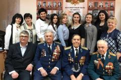 2019.02.23_Поздравления ветеранов