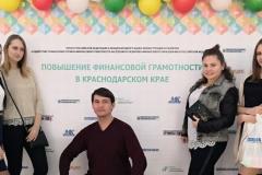 2019.03.02_Ярмарка финансовой грамотности-21