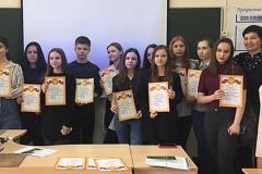 2019.03.16_Конкурс чтецов-2
