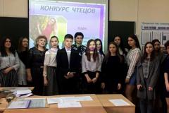 2019.03.16_Конкурс чтецов