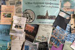2019.10.14_konkurs_moya-bud.prof