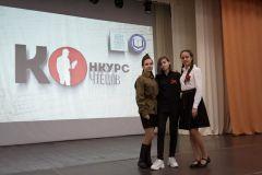 2019.10.19_konk.chteczov