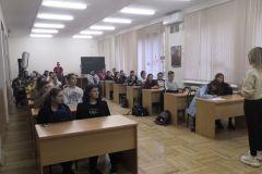 2019.10.25_dialog-na-ravnyh-2