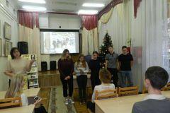 2019.12.11_bibl.nekrasova-2