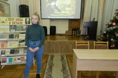 2019.12.11_bibl.nekrasova-3