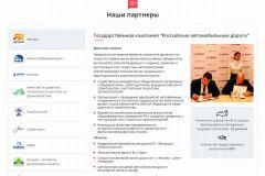 2019.12.12_mobil.kadry-rossii-2