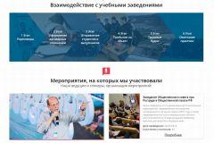2019.12.12_mobil.kadry-rossii-3
