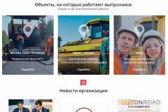 2019.12.12_mobil.kadry-rossii-4