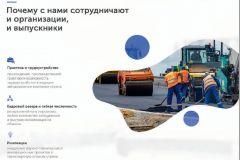 2019.12.12_mobil.kadry-rossii-6