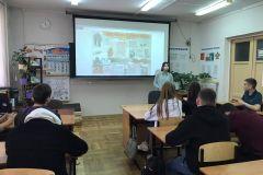 2020.01.18_akcziya_blokadnyj-hleb-10
