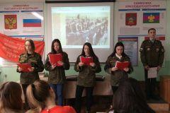 2020.01.18_akcziya_blokadnyj-hleb-2