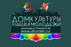 2020.02.17_vokal.konkurs