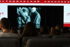 2020.02.25_istorich.kinopokaz_inst.kultury-3