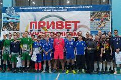 2020.02.27_mini-futbol-7