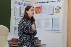 2020.03.06_konkurs-chteczov-3