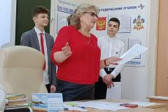 2020.03.06_konkurs-chteczov