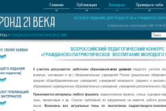 2020.04.14_baner_konk