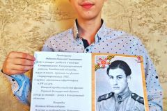2020.04.20_stena-pamyati_veteran_1_fedoseev