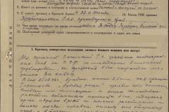 2020.04.20_vazhinskij-georgij-stepanovich-3