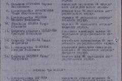 2020.04.20_vazhinskij-georgij-stepanovich-5