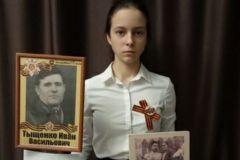 04.22_2-tyshhenko-dymchenko