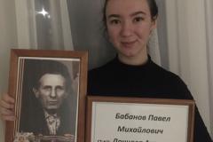 04.22_5-babanov