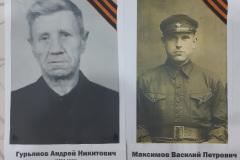 04.22_6-guryanov-maksimov-2