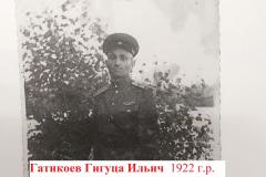 04.23_5-gatikoev