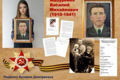 04.26_10-mazurenko