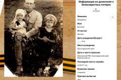 04.26_11-mazurenko