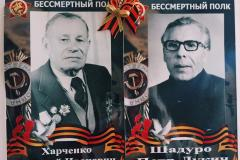 04.26_7-harchenko-shaduro