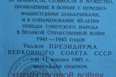 04.27_7-kudryashov