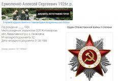 04.30-11-ermolenko-2