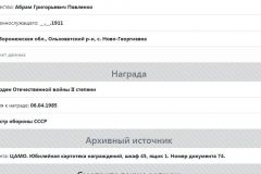04.30-5-pavlenkoag-2