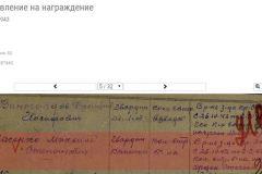 04.30-6-lysenko-1-2