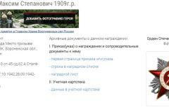04.30-8-lysenko-3