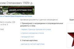 04.30-9-lysenko-4