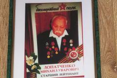 04.30-6_lopatchenko-2