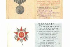 2020.04_stena.pamyati_u-vojny-ne-zhen.liczo-9