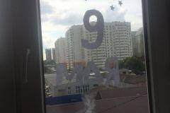 05.07_okna-pobedy-12