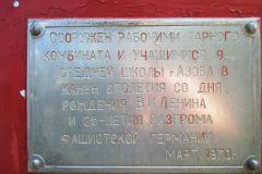 2020.10.29_doroga-geroev-4