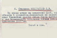 2020.10.29_doroga-geroev-6