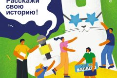 плакатЗаяц1