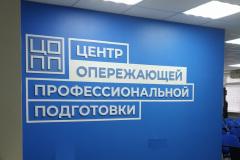 2020.12.22_nov_czopp
